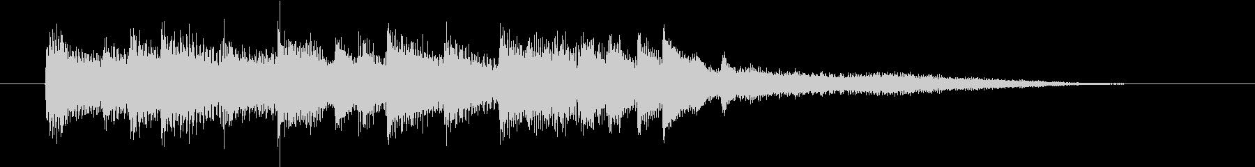 一息ついたときに流れるピアノのジングルの未再生の波形
