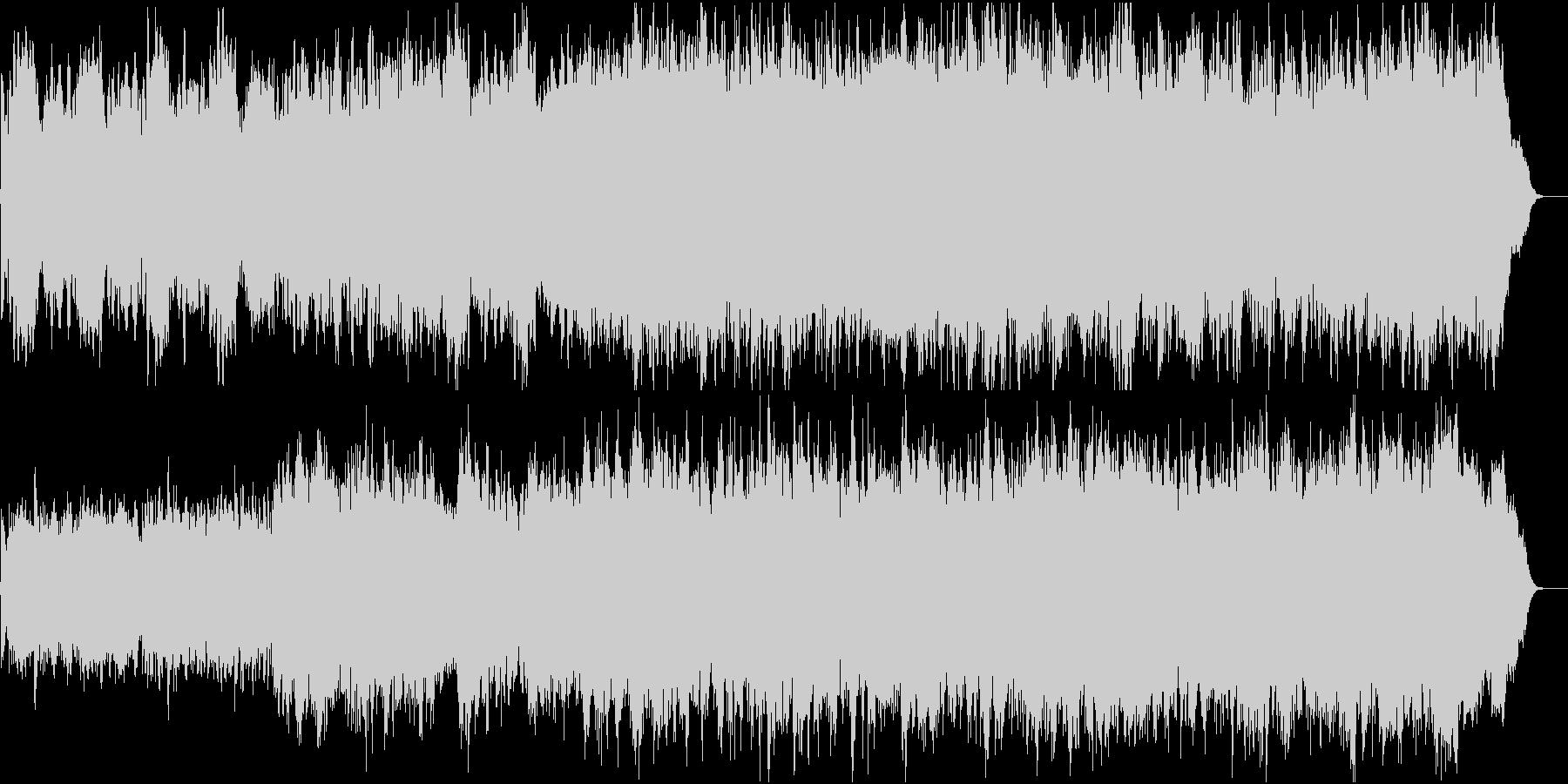 切なさを乗り越える感動オケ3ピアノ弦のみの未再生の波形