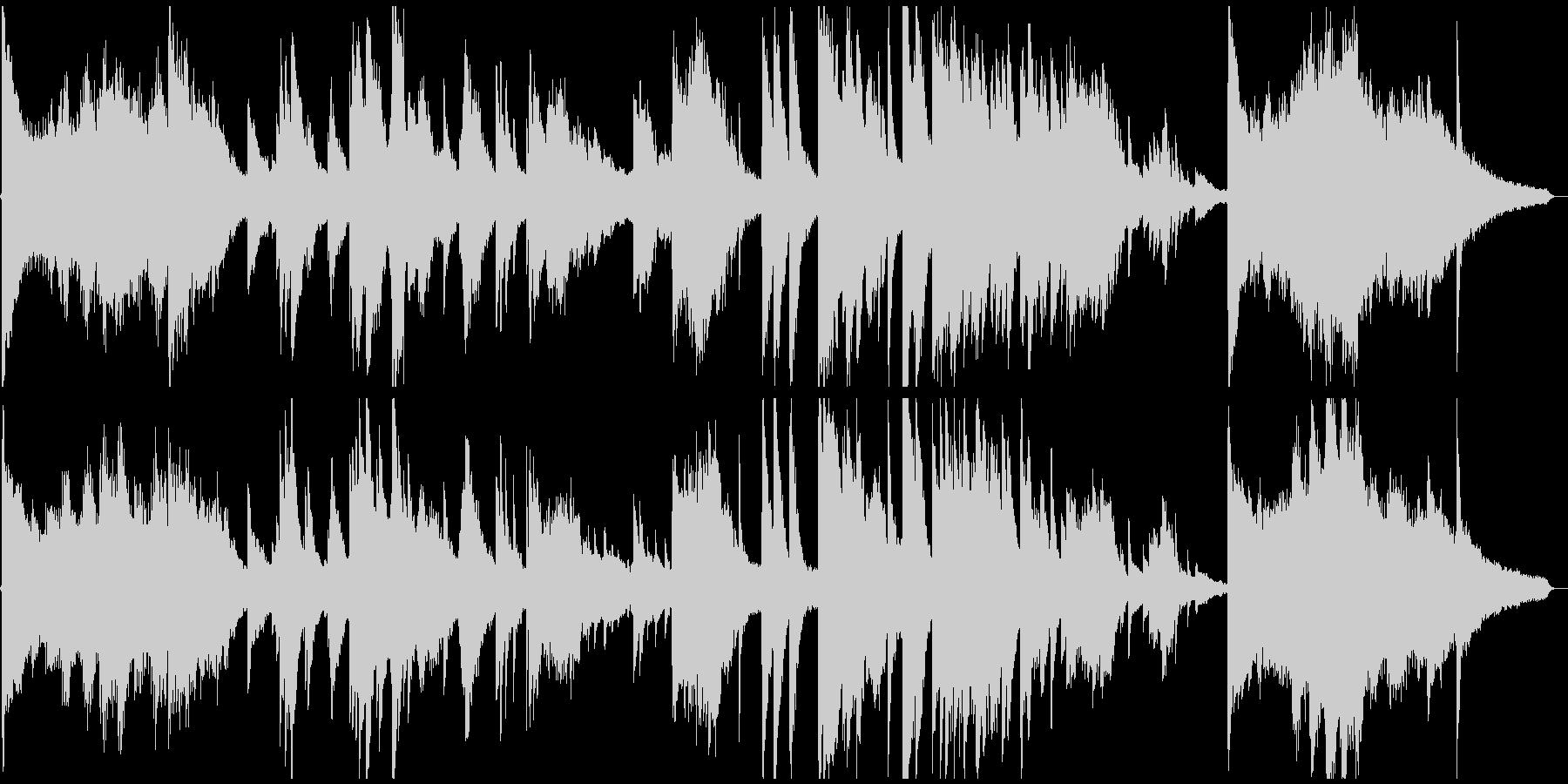 怪しい雰囲気の大々的なピアノソロの未再生の波形
