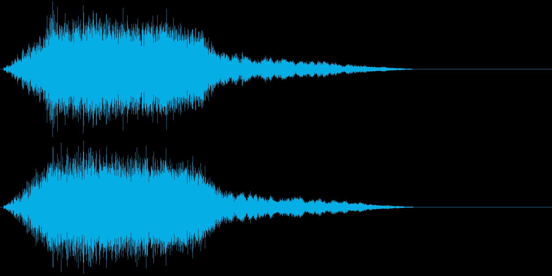 ブォワーの再生済みの波形