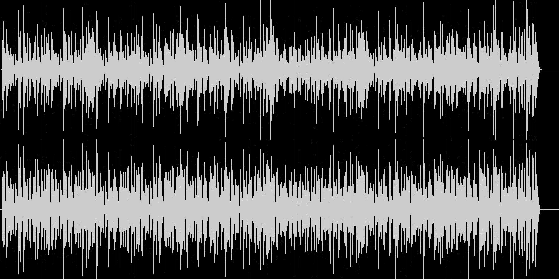 怪しくけだる気な雰囲気のファンクの未再生の波形