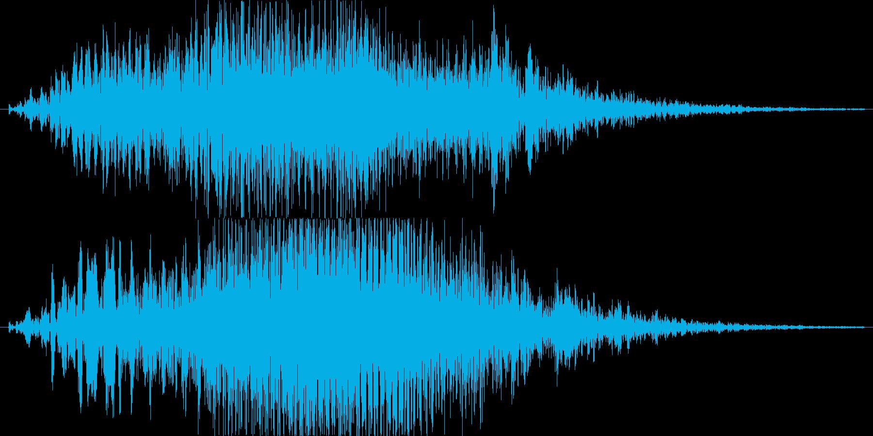 ブモー。の再生済みの波形