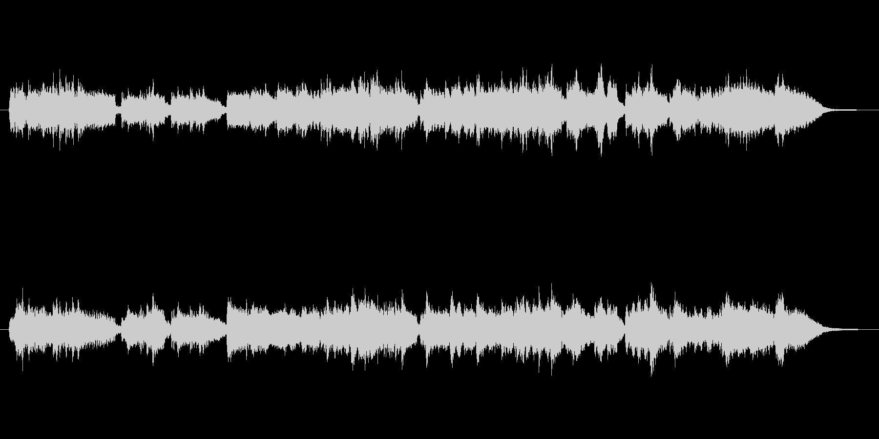 安らぐアコーディオン&ピアノ曲・懐かしいの未再生の波形