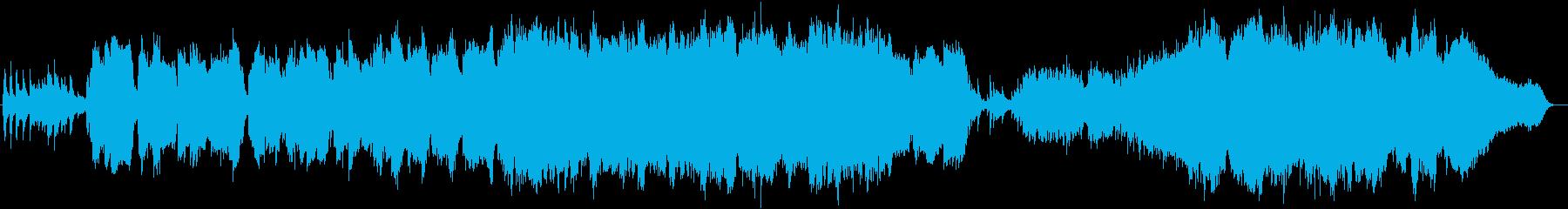 大切な人への想いあふれるクラリネット曲の再生済みの波形