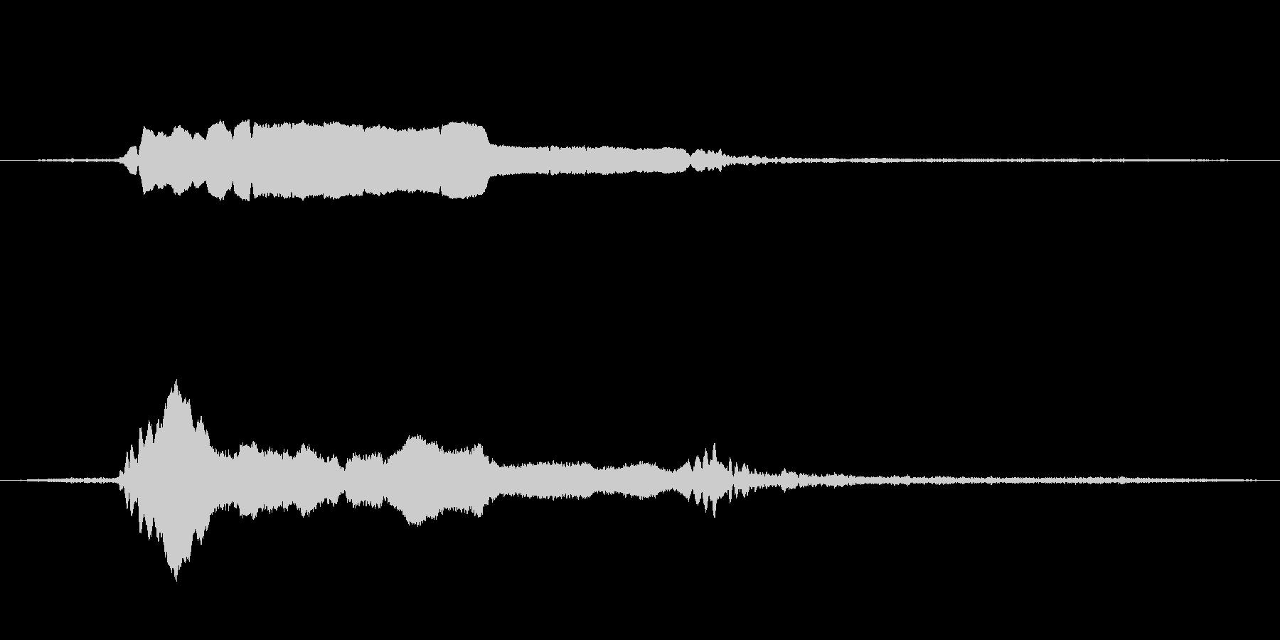 機関車の甲高い警笛の未再生の波形