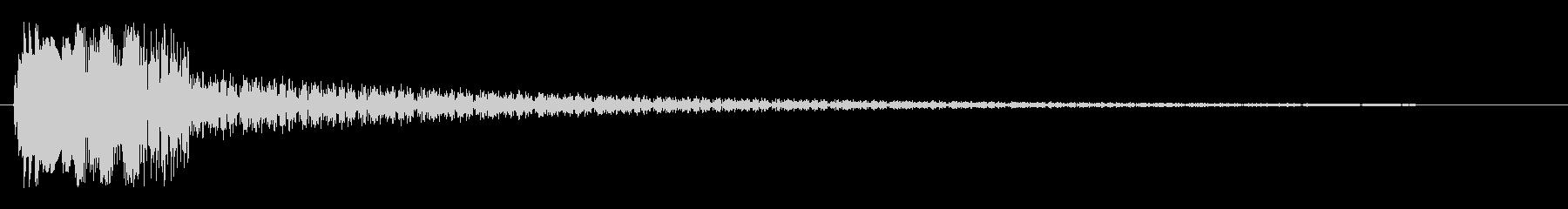 ピビューン(レーザービームの音)の未再生の波形