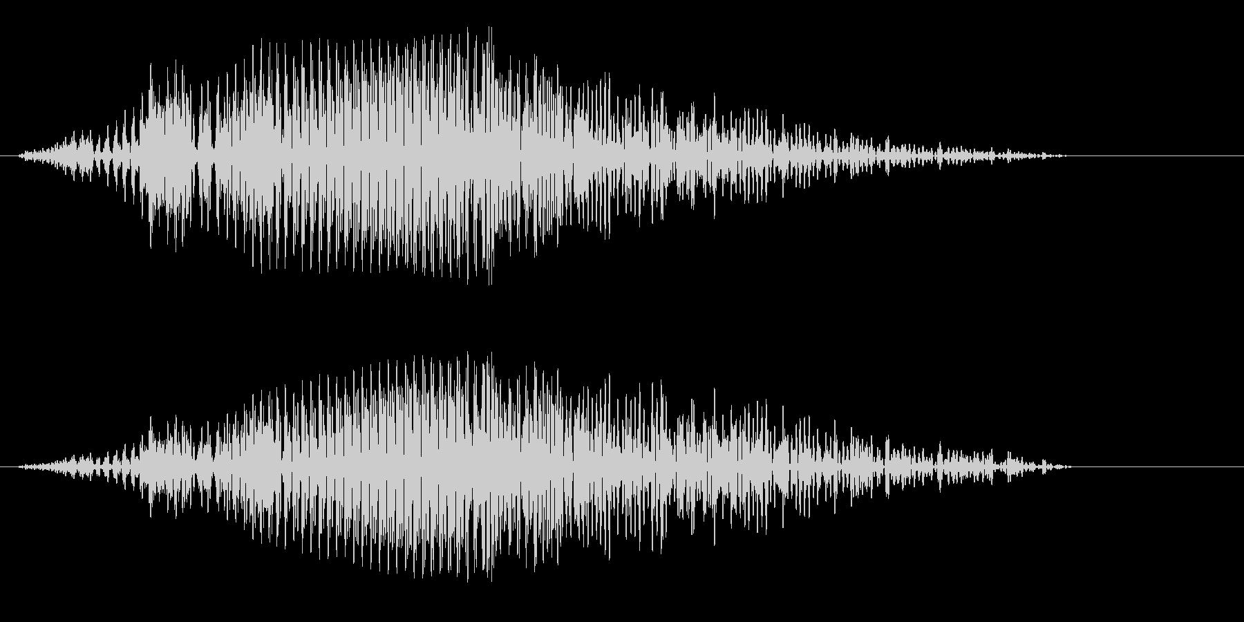 ホワーン(印象的な決定音)の未再生の波形