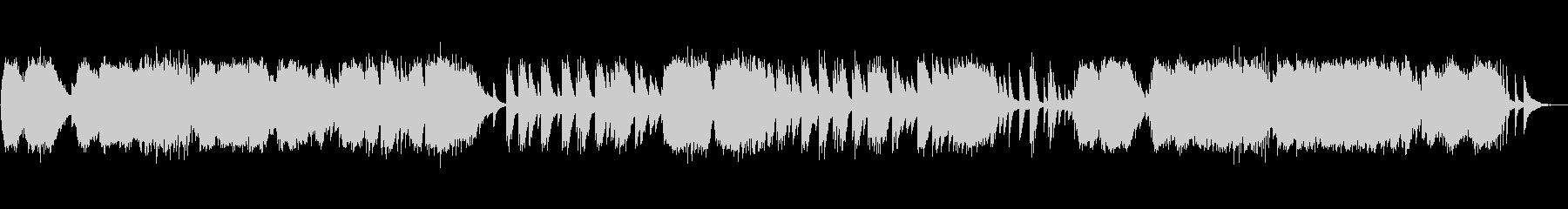 ドビュッシー『アラベスク第1番』の未再生の波形