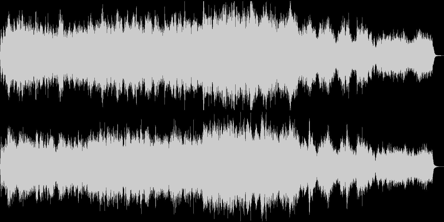 ワーグナーのマイスタージンガーよりの未再生の波形
