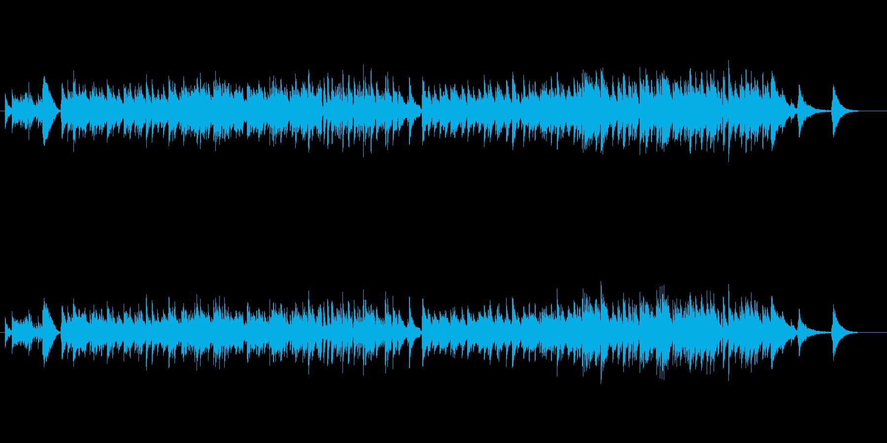 リラックスしたアコースティック・ナンバーの再生済みの波形