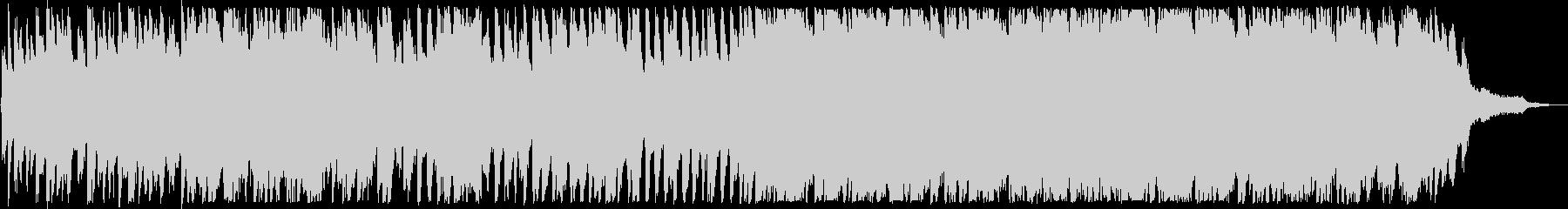 美しく感動的なバラードの未再生の波形