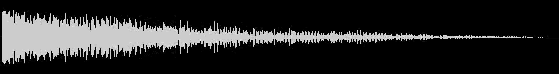 ビシューン(爆弾系の音)の未再生の波形
