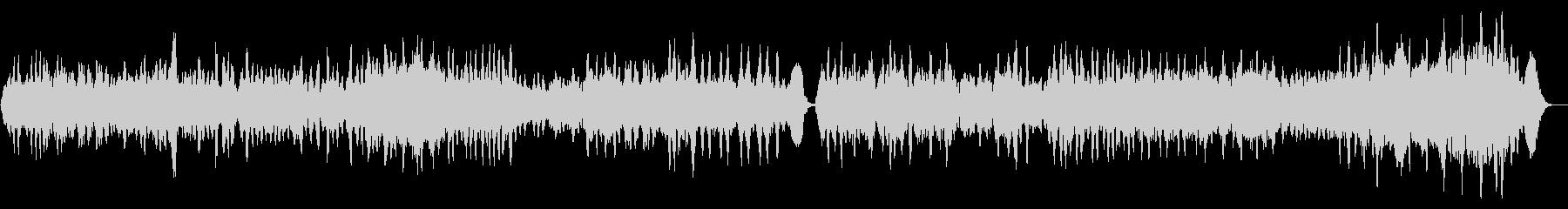 バッハ無伴奏チェロ組曲「プレリュード」の未再生の波形