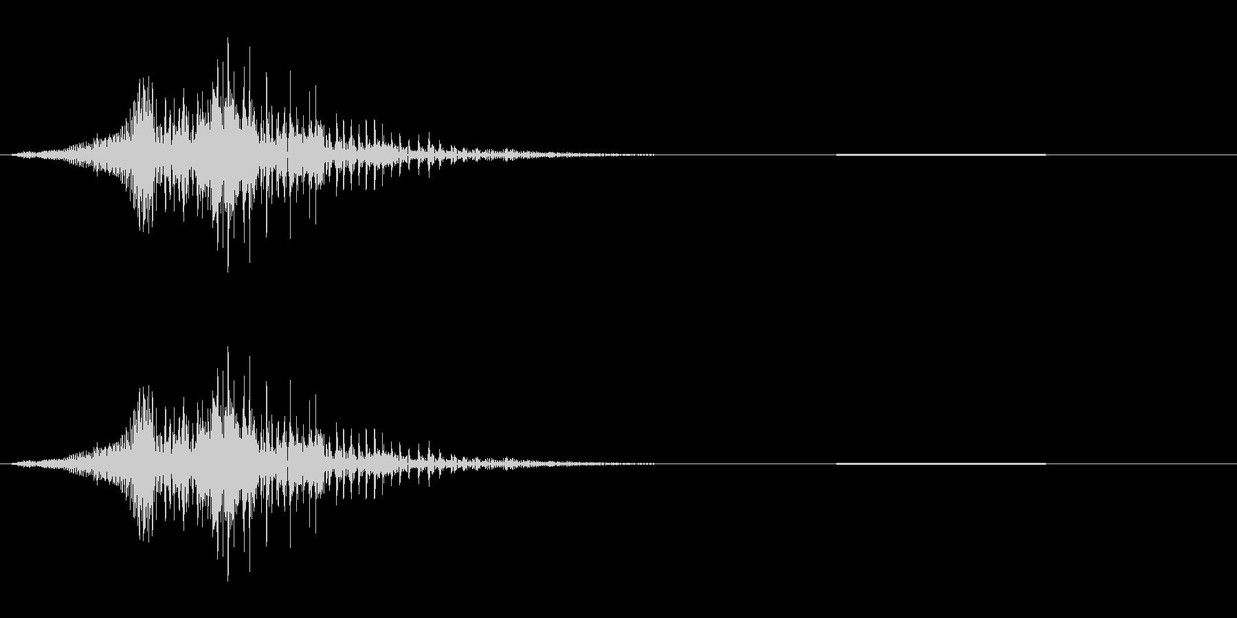や!(格闘系の声)の未再生の波形