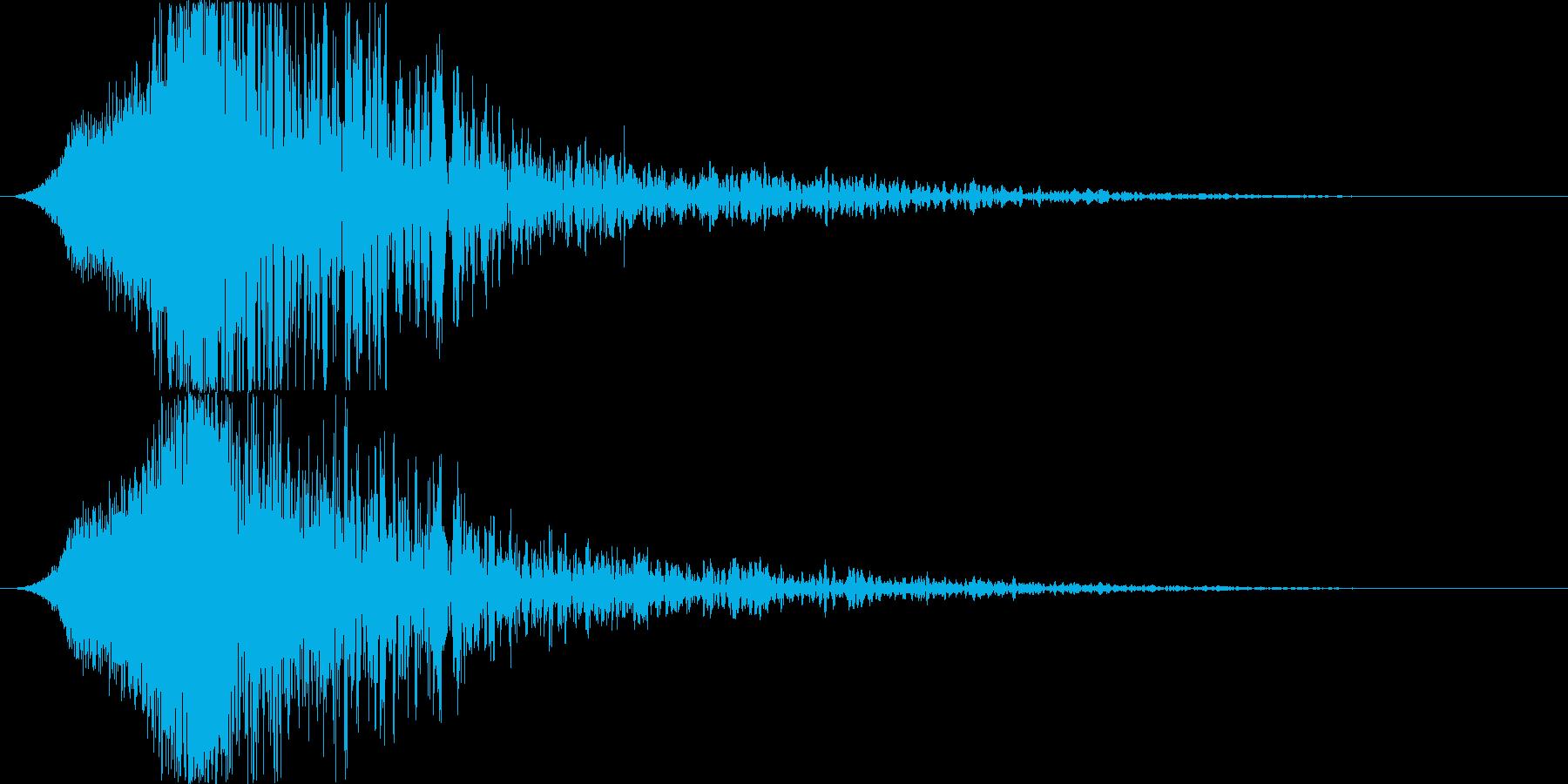 衝撃音の後に、何かが登場したような余韻音の再生済みの波形