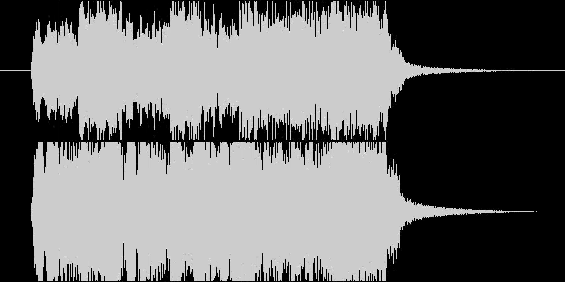 おどろおどろしいファンファーレの未再生の波形