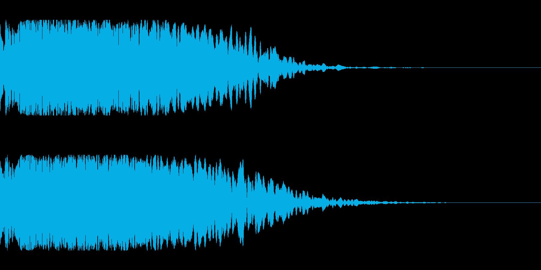 キュイーン・シャキーン(鋭い光線)の再生済みの波形
