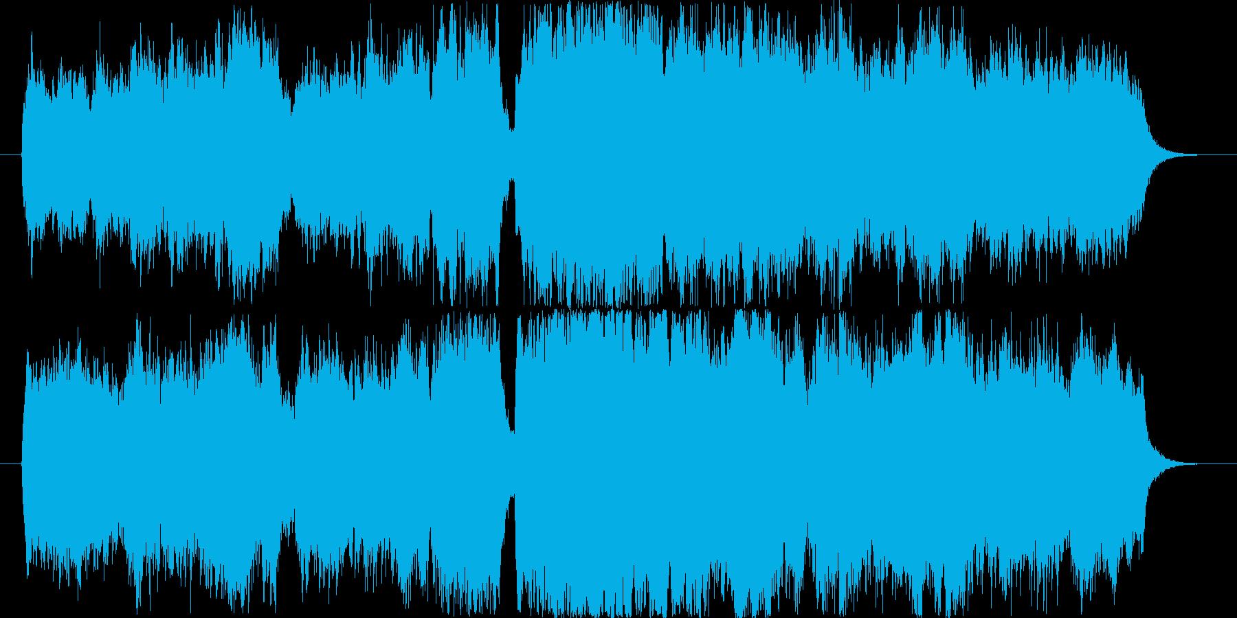 達成感のある爽やかなオーケストラ曲の再生済みの波形
