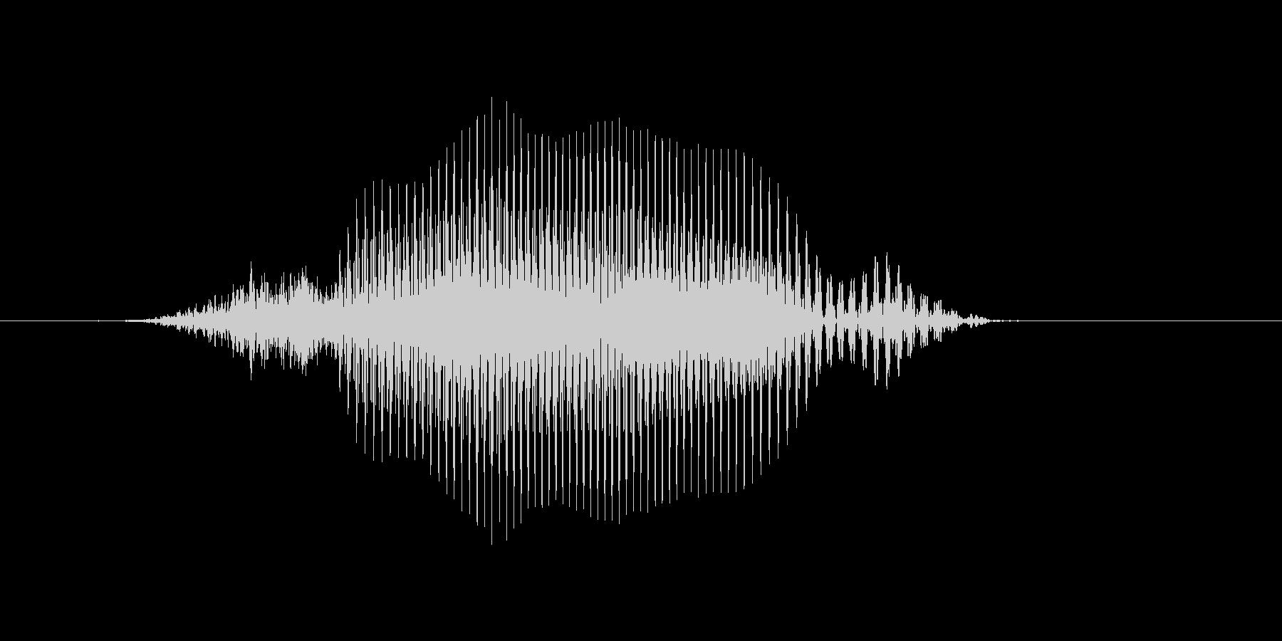 スイングの未再生の波形