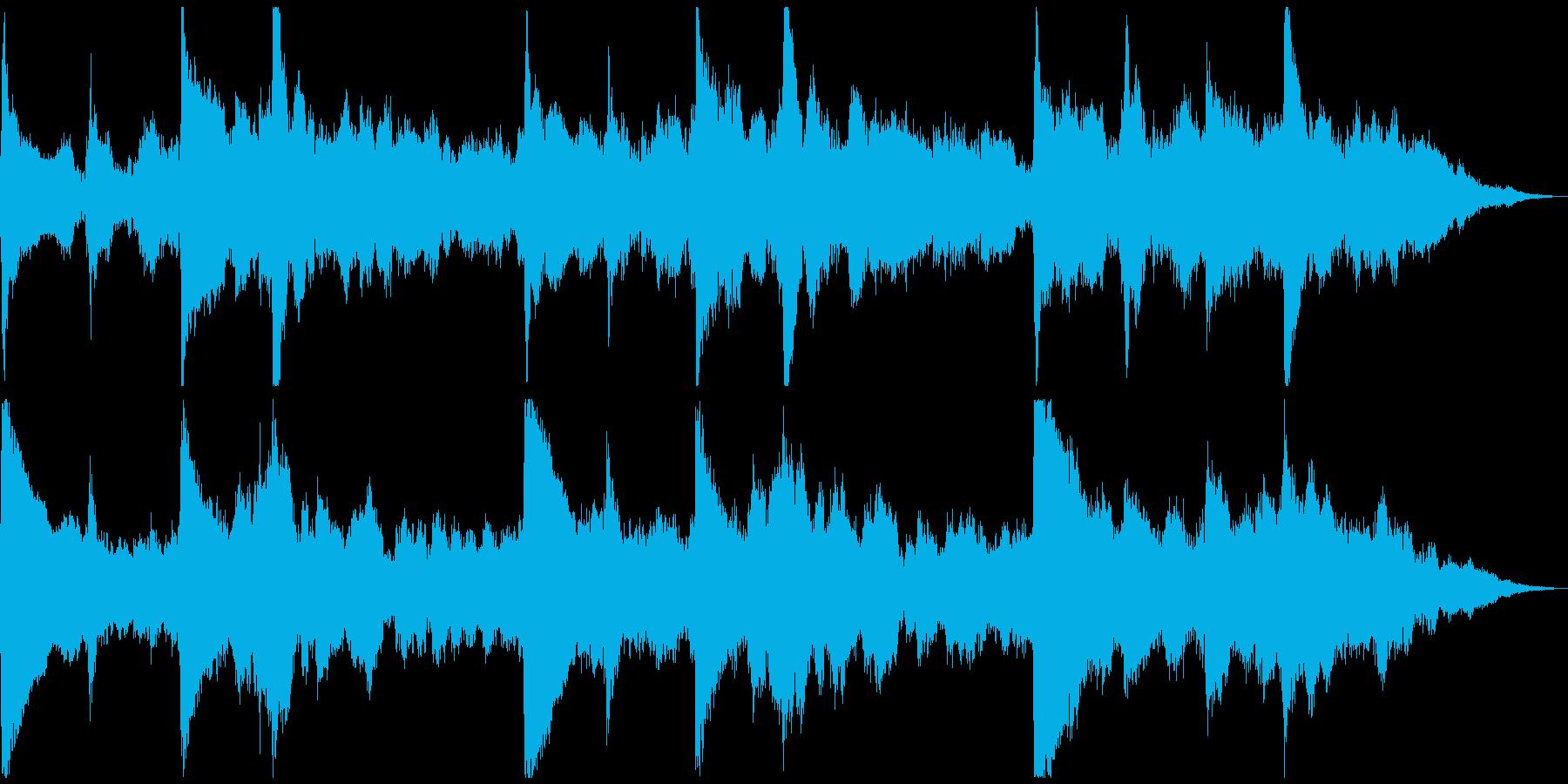 5秒CM用、ほのぼの家族verEの再生済みの波形