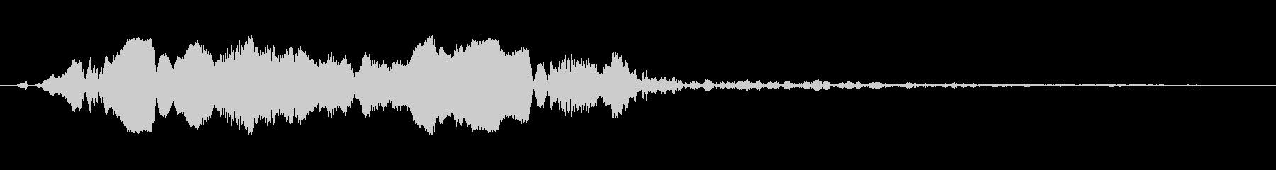 【鷹】とてもリアルな鷹、たかの鳴き声3!の未再生の波形
