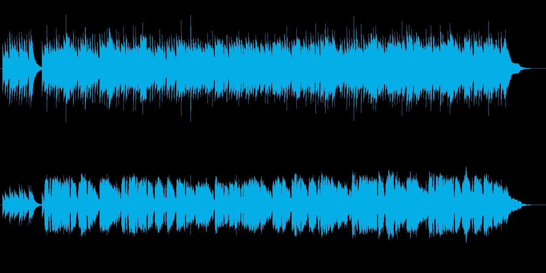 ハーモニカの哀愁のメロディーの再生済みの波形