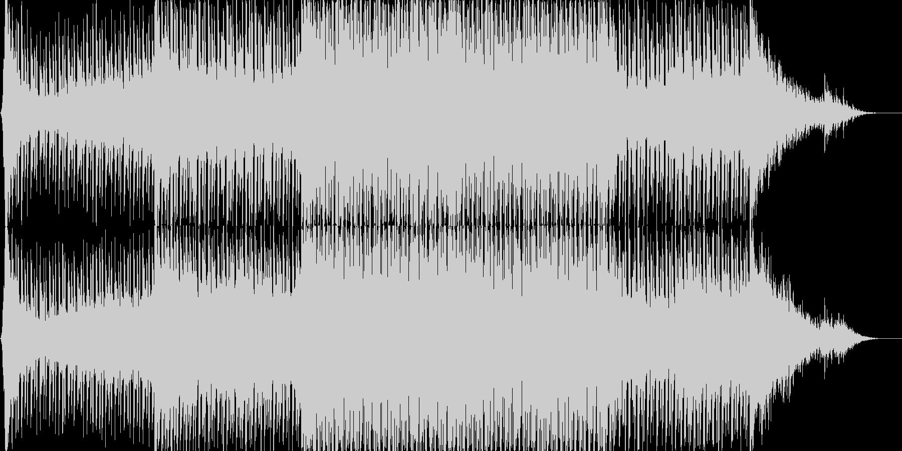 ◇Progressive Tranceの未再生の波形