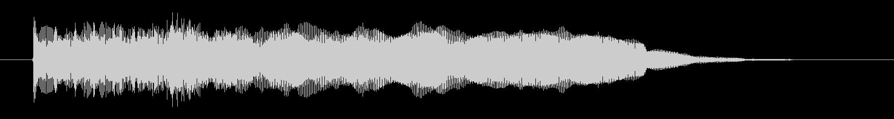 デデデデーン(ハードなギター音)の未再生の波形