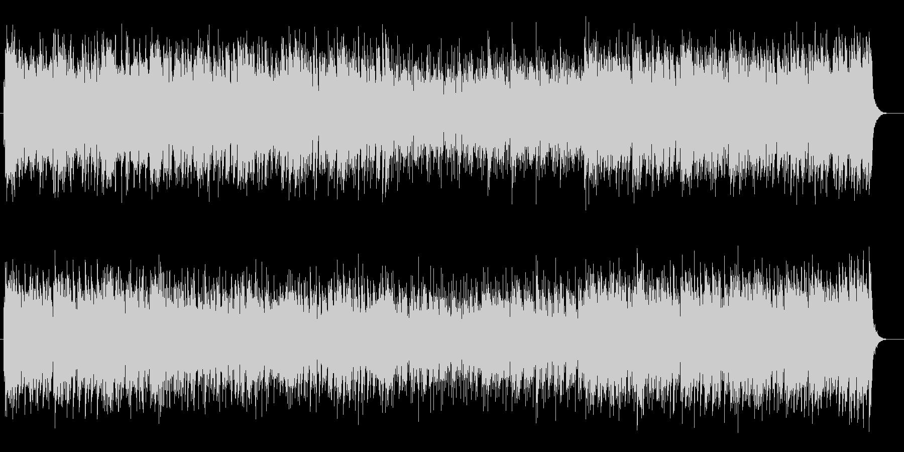 流暢でリズミカルなポップサウンドの未再生の波形