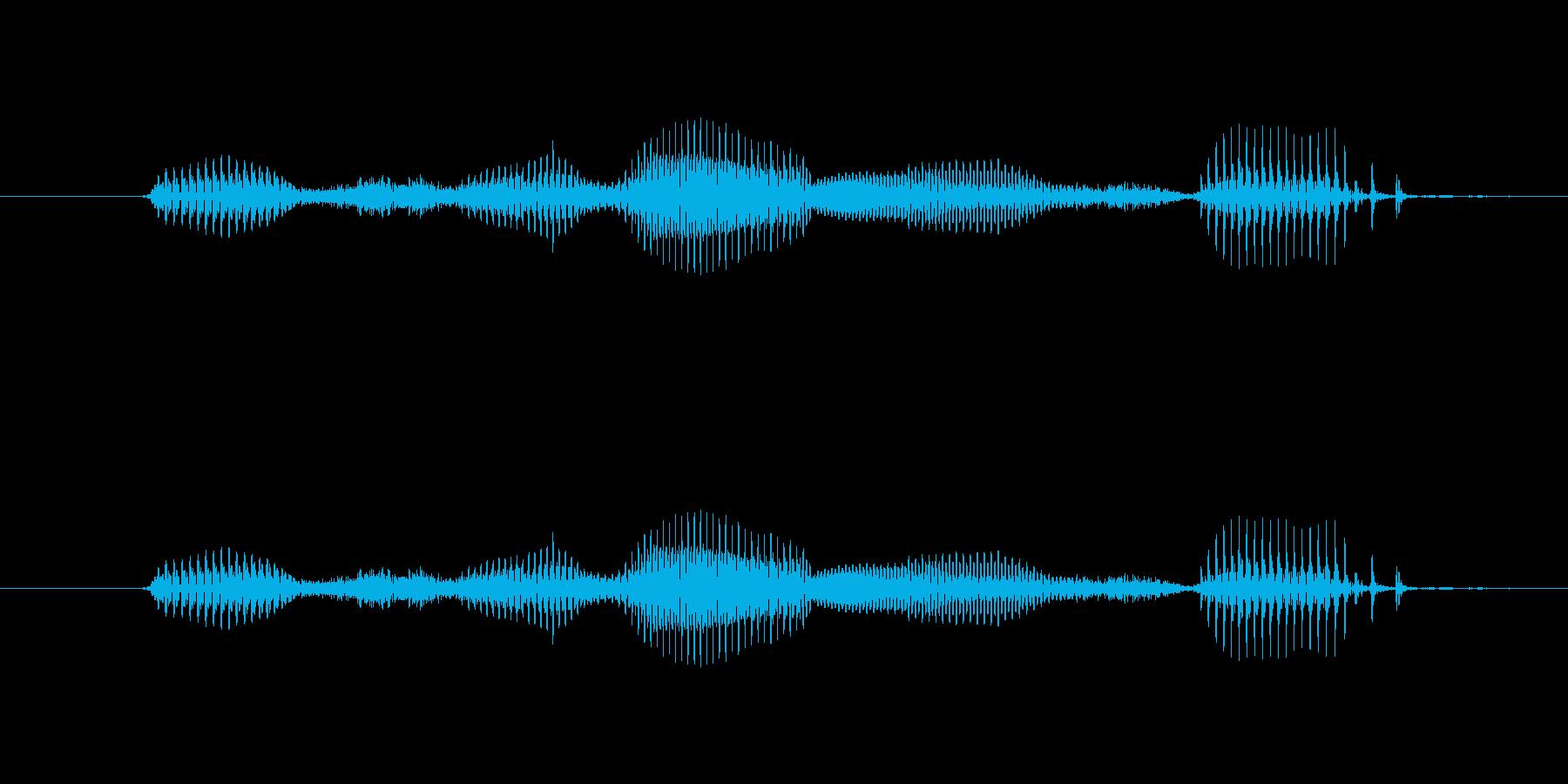 【星座】水瓶座の再生済みの波形