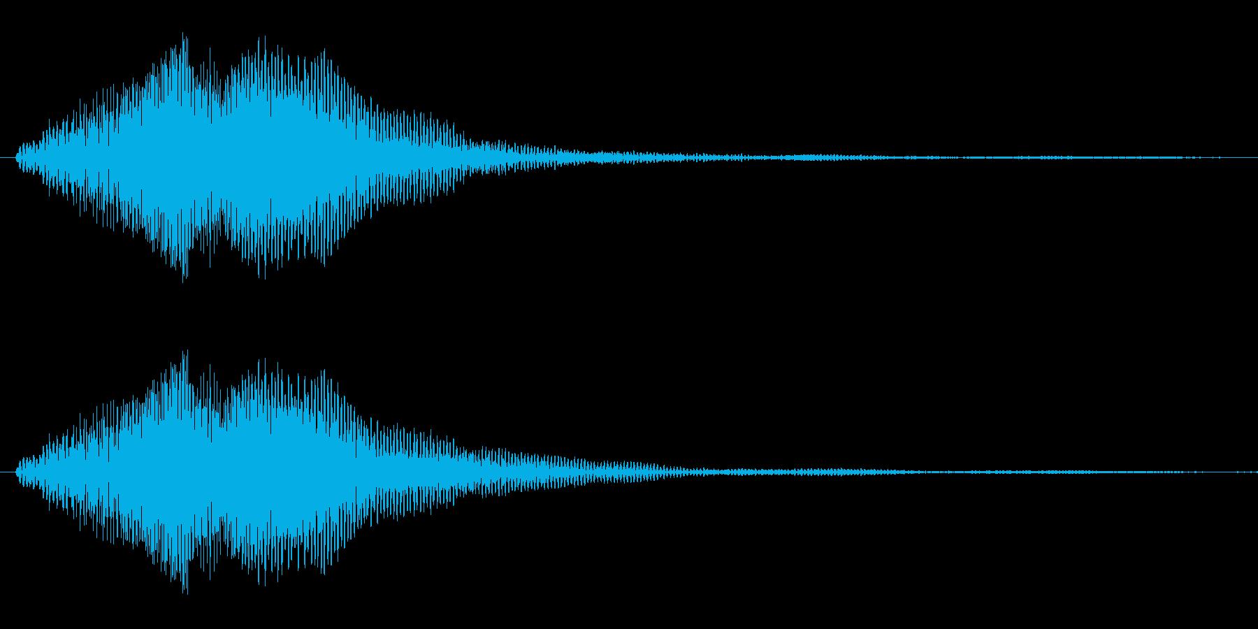 闇の魔法をイメージした効果音の再生済みの波形