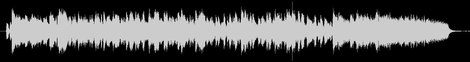 ハーモニカ生演奏アラビアンポップソロの未再生の波形