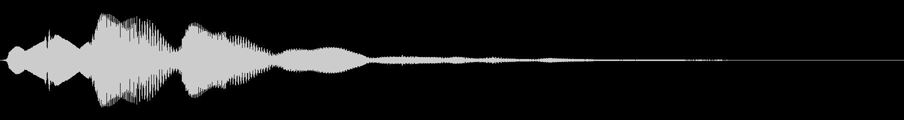 テロリン(ダイアログ閉じる_02)の未再生の波形