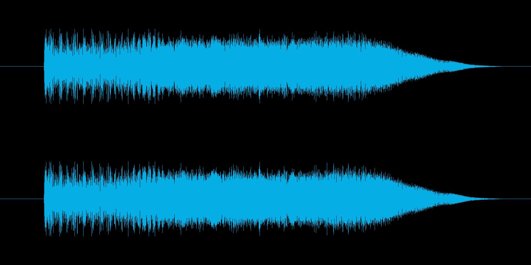 ハデなぶおー ぼー おおげさなバオーの再生済みの波形