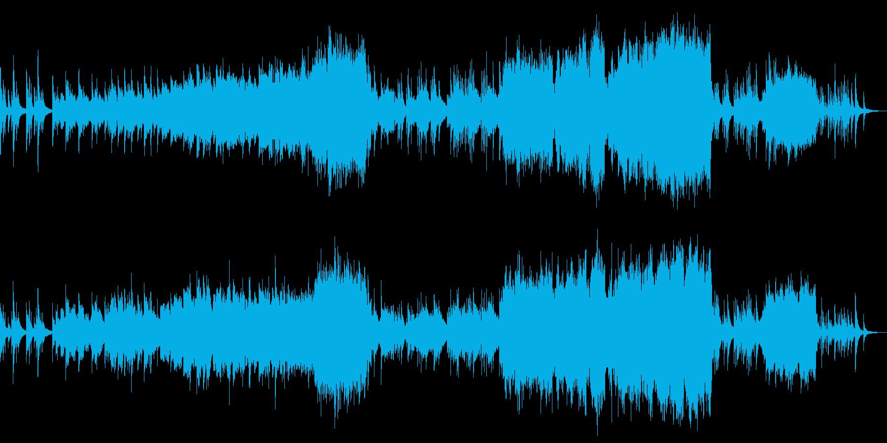 おだやかで切ない室内楽曲の再生済みの波形