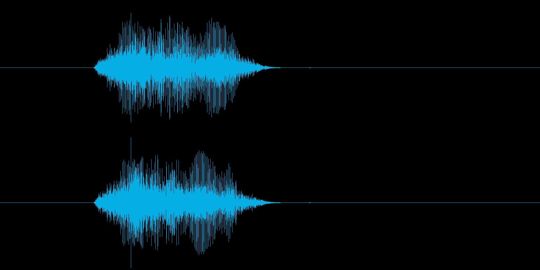 Haの再生済みの波形