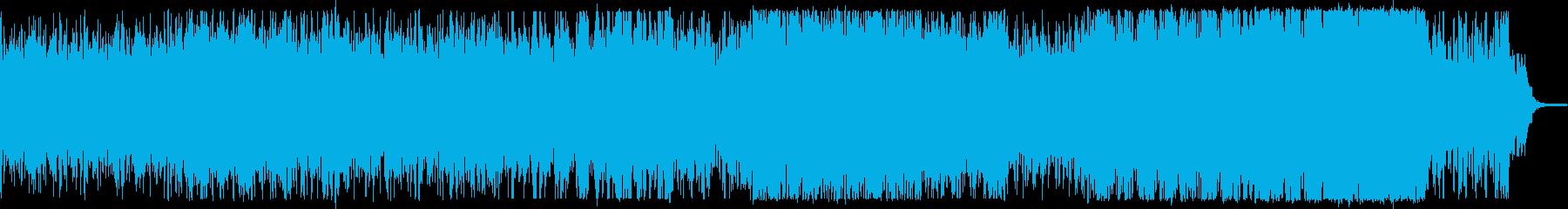 オシャレでジャジーなイメージの再生済みの波形