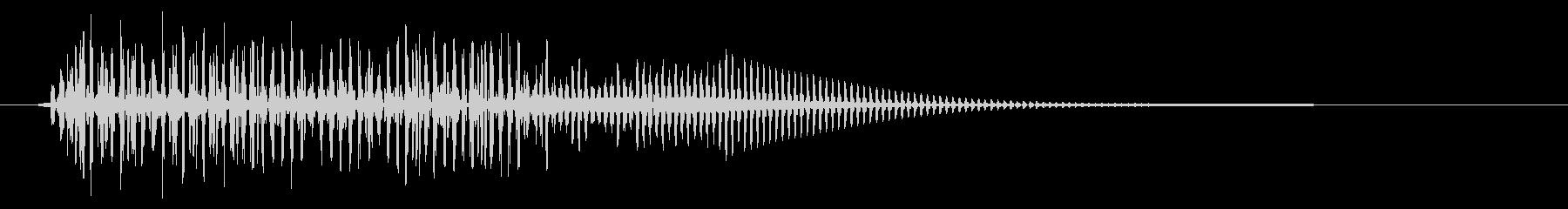 パプッ(短めの音)ラッパの未再生の波形