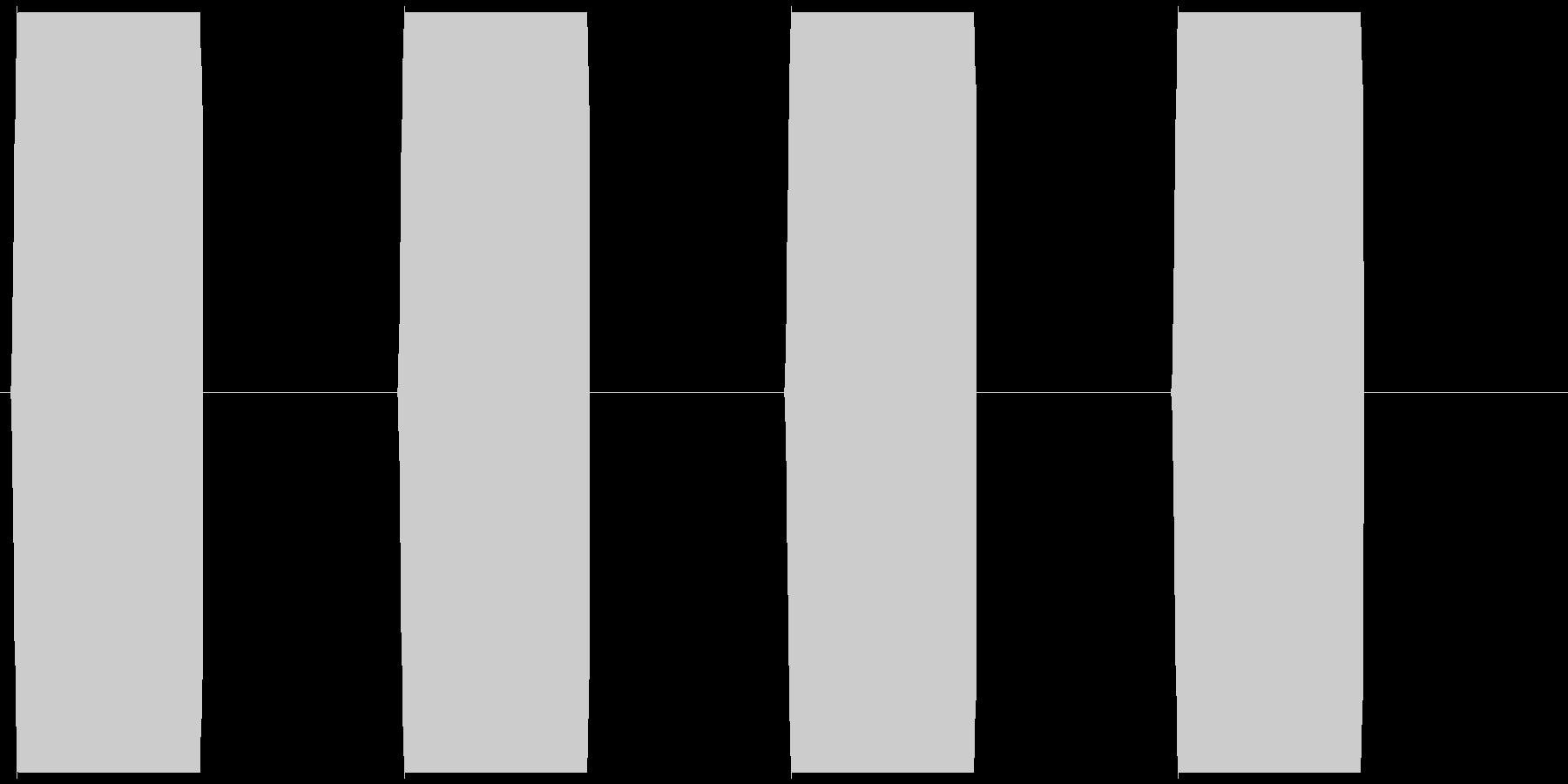 ツー、ツー、ツー、ツー(電話が切れる)の未再生の波形