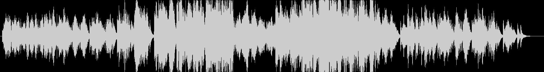 淋しげで切ないピアノソロの未再生の波形