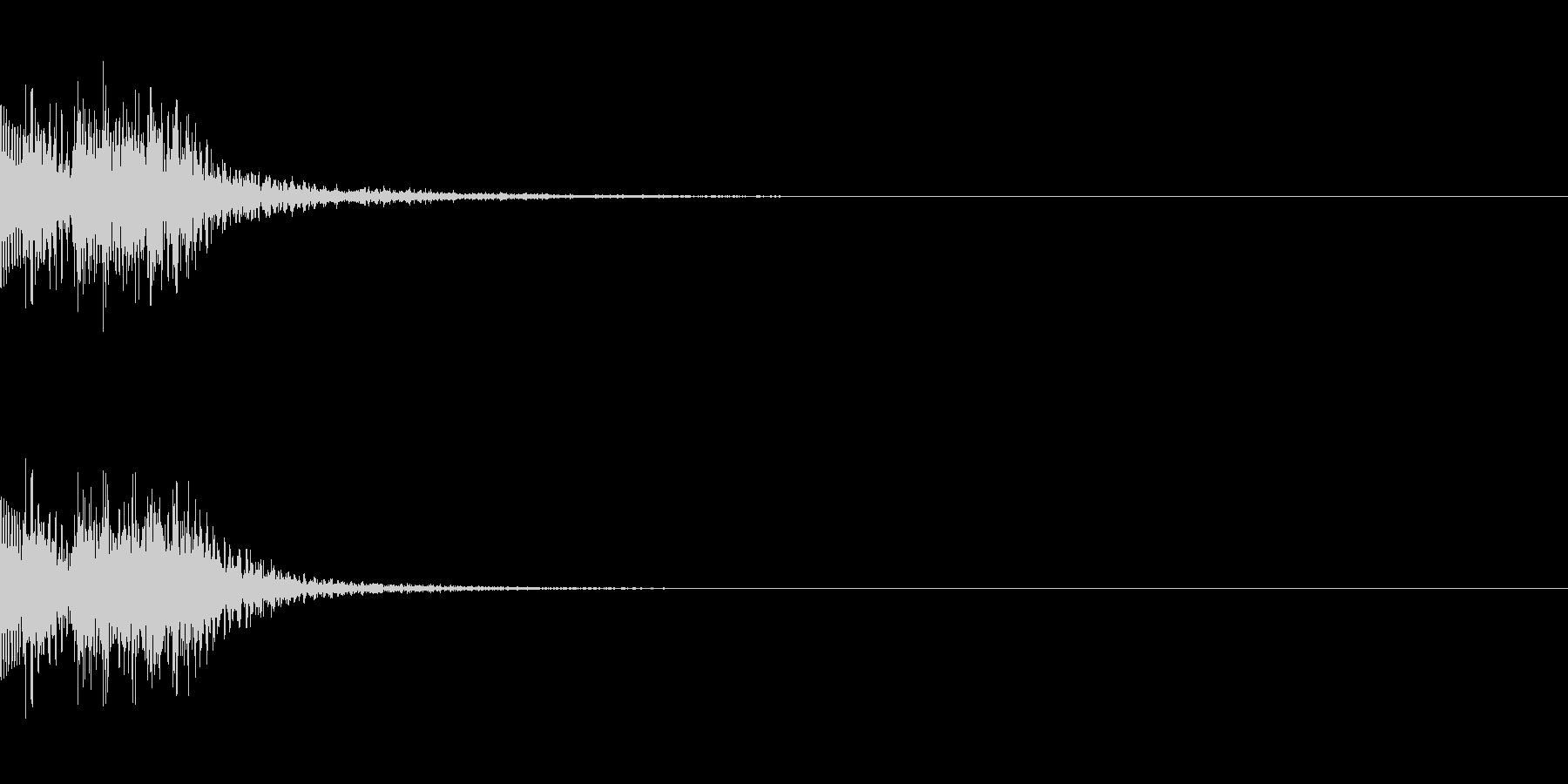 エネルギー系の効果音の未再生の波形