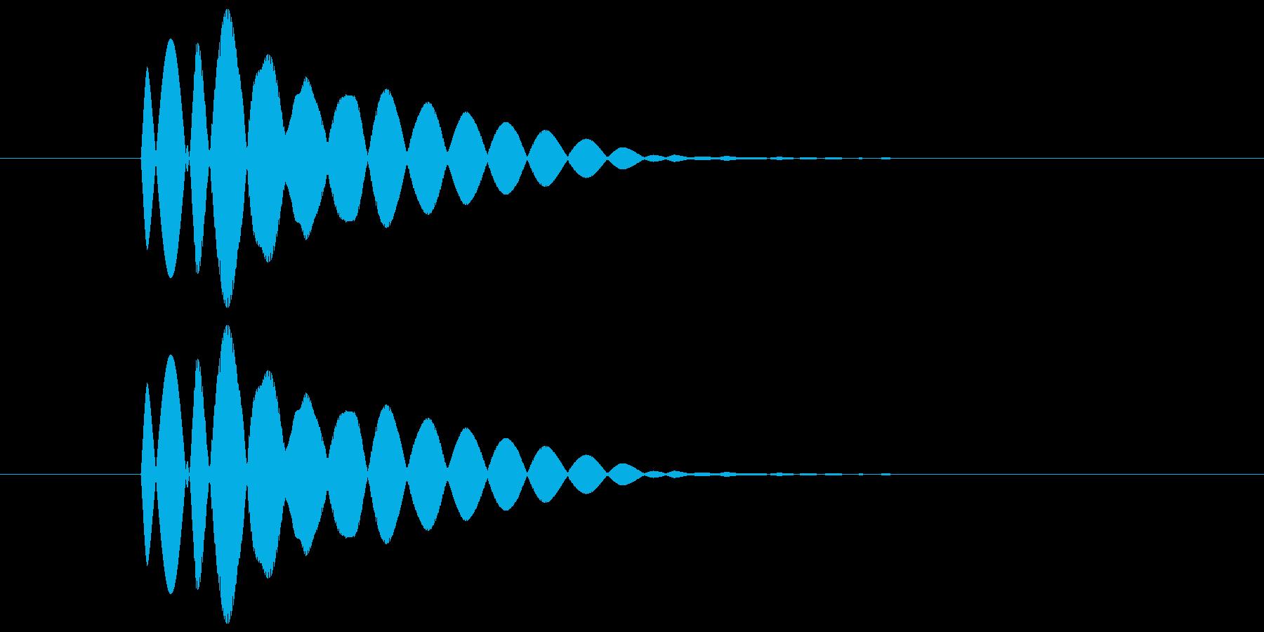 ピコーン(透明感と余韻のある音) 02の再生済みの波形
