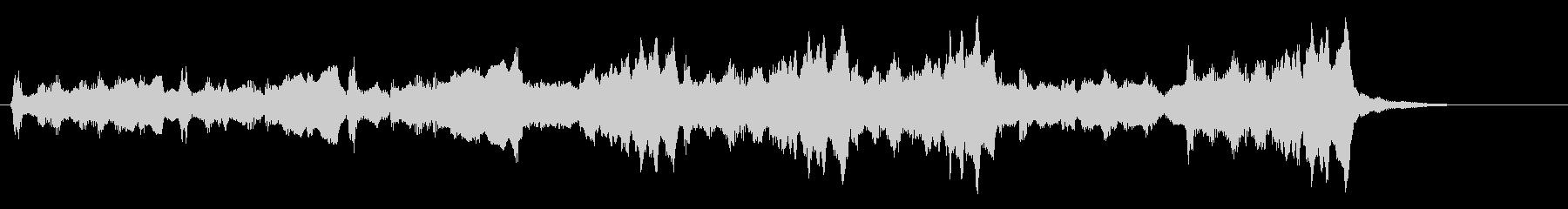 開始や終了の明るいファンファーレの未再生の波形