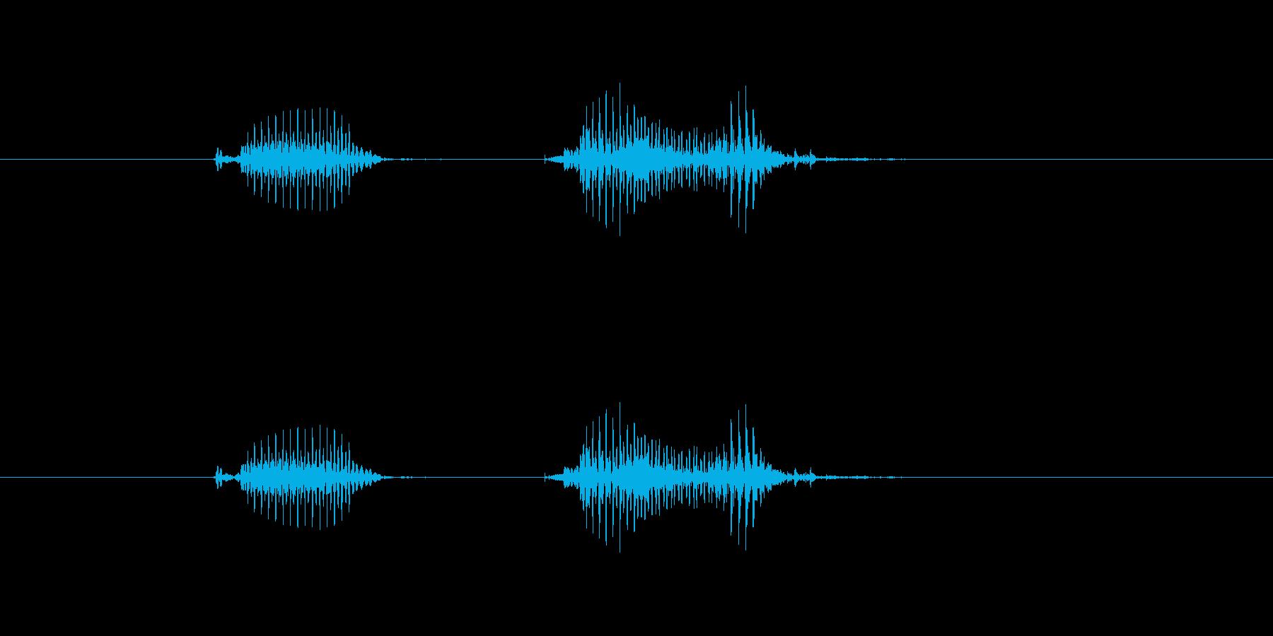 かちゃの再生済みの波形