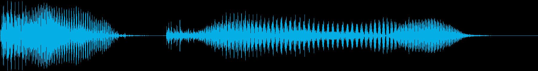 アメリカ人女声 OK!(オーケー!) の再生済みの波形