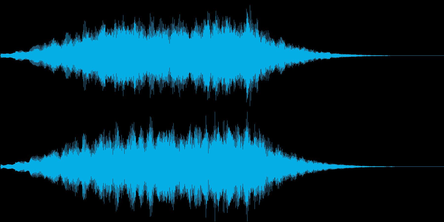 ファンタジー系の効果音です。の再生済みの波形
