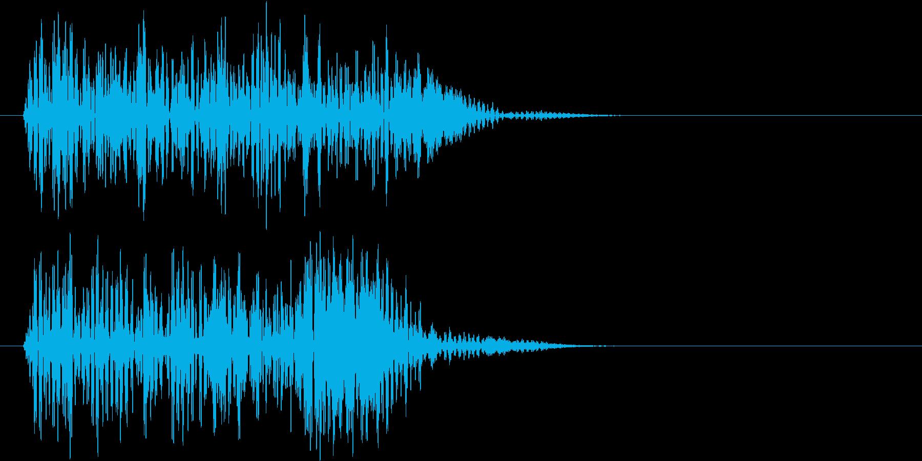 ボォオオオオ〜(衝撃波)の再生済みの波形