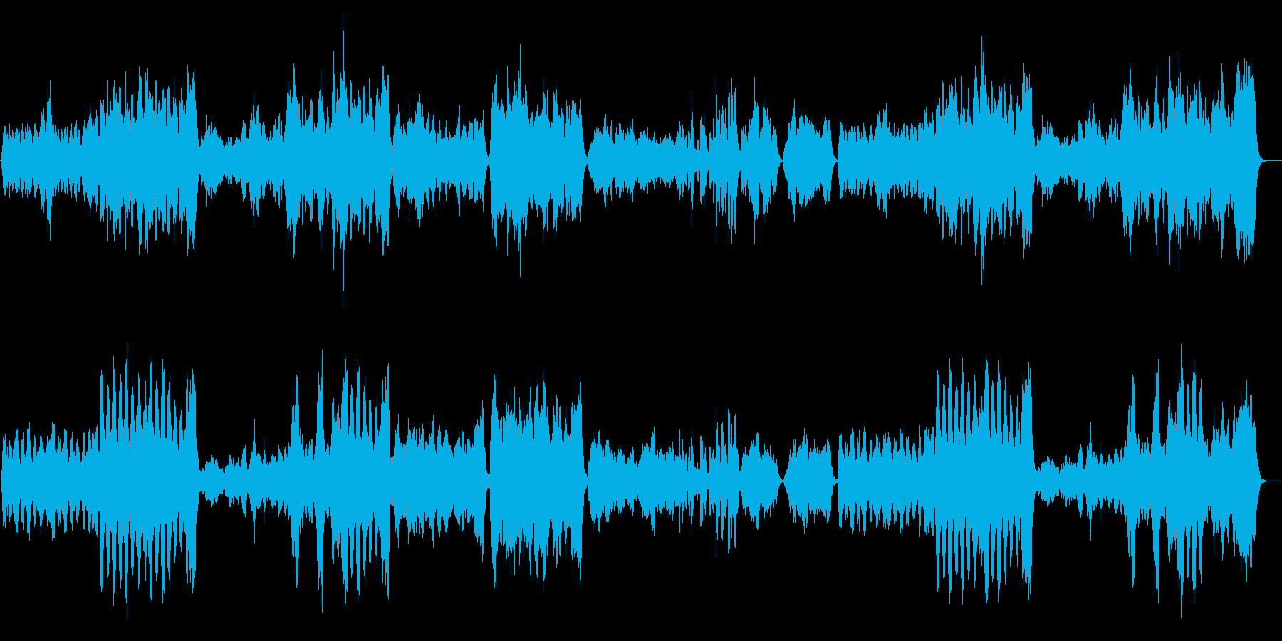 華やかなクラシックの再生済みの波形
