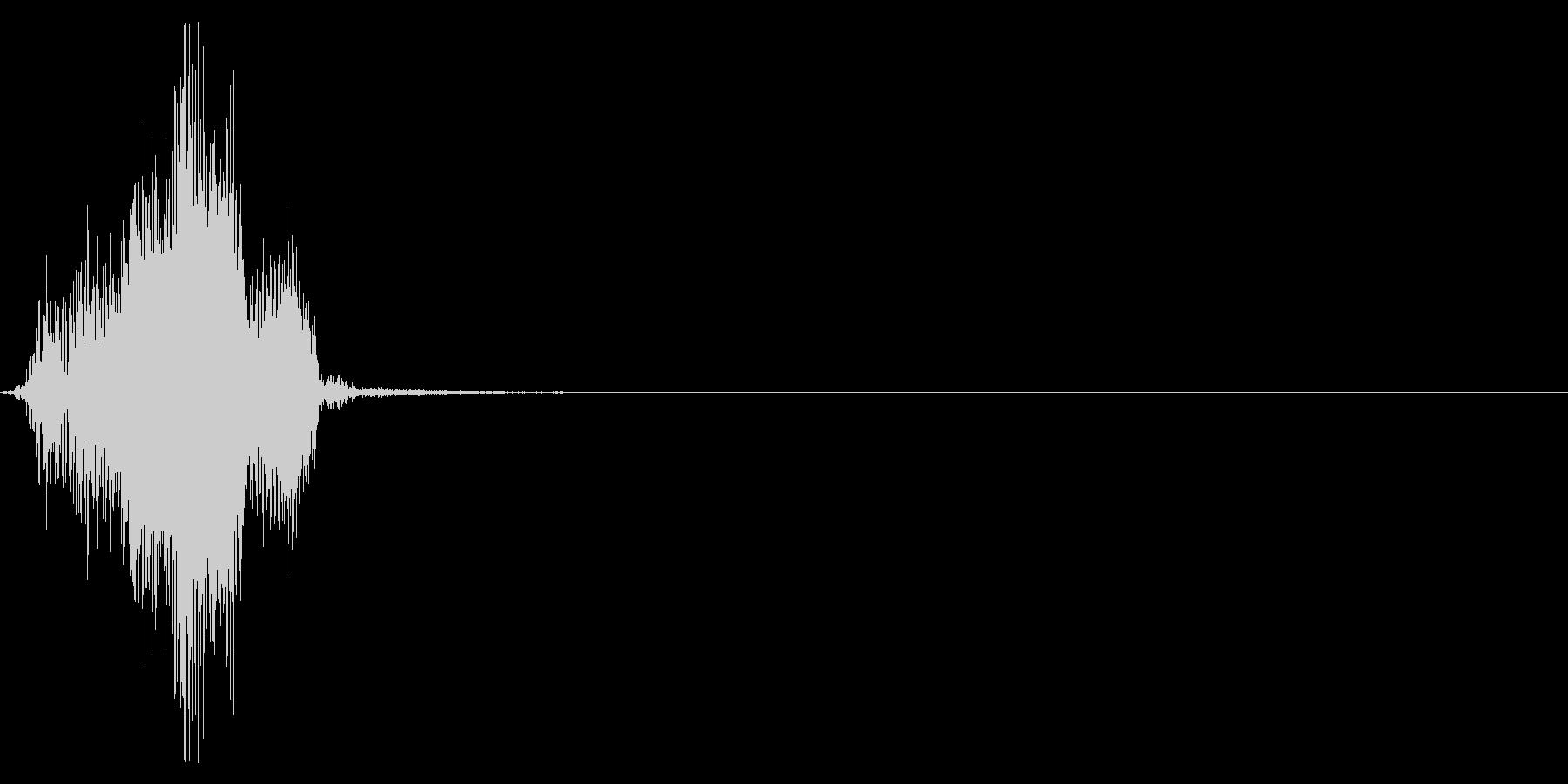 ジッパー、ファスナーを開ける音1-5の未再生の波形