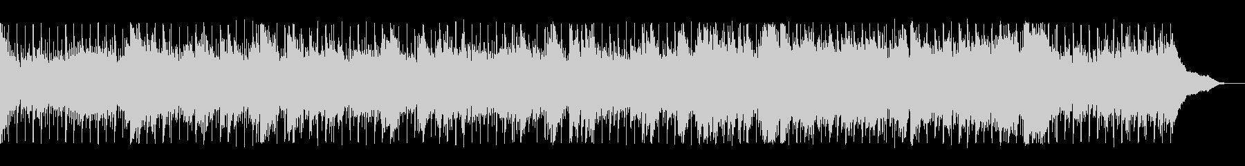 ギターとピアノのウエストコーストロックの未再生の波形
